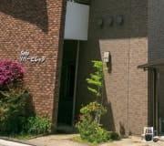 ハーフウェイハウス(ケア付共同住居) Seno リバービレッジ