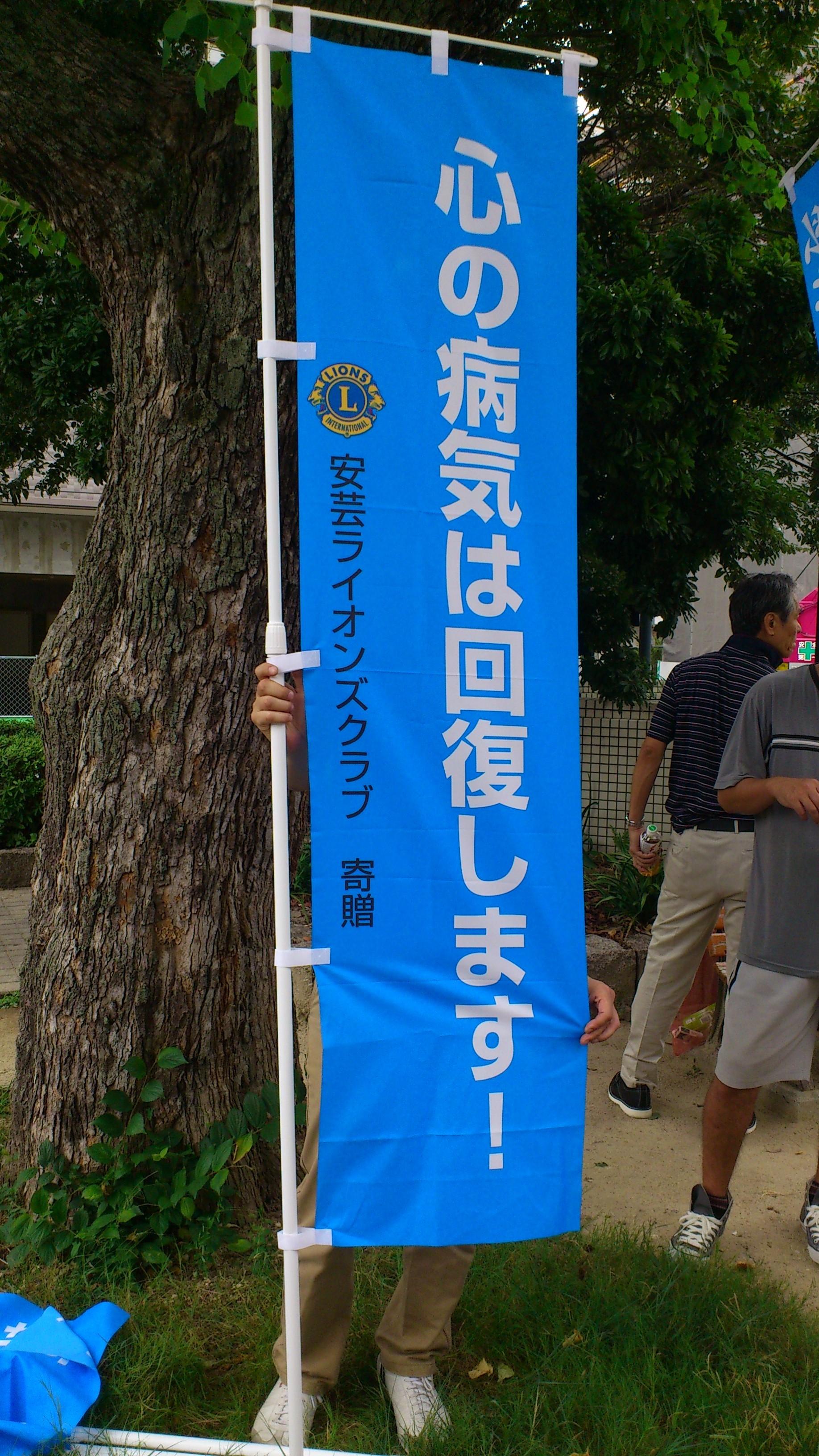 パレード1.JPG