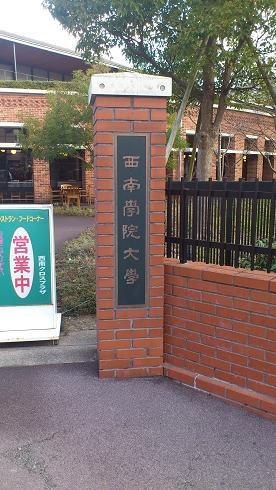 九州3.JPG