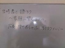 家族会2.JPG