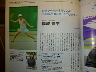 岡崎コーチ2.JPG