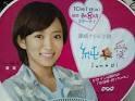 純と愛2.JPG
