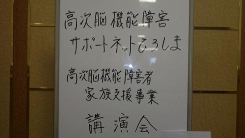 高次機能1.JPG
