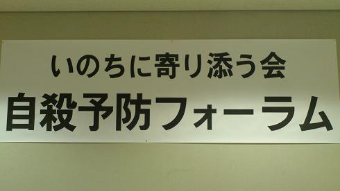 2012.12.3研修会5.jpg