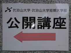 2012.12.3研修会6.jpg