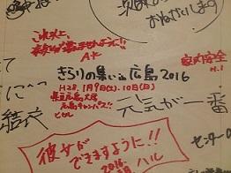 20160104新年3.jpg