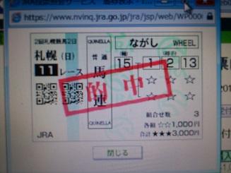 20160821keiba2.JPG