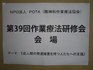 270907kaizyou.jpg