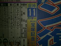 27629keiba.JPG