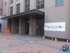 280112きらり3.jpg