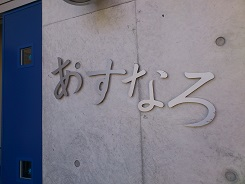 280328ASUNARO.jpg