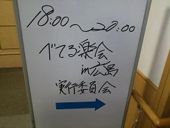 280523ベテル.JPG