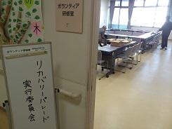 280523リカバレ.JPG