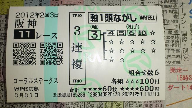 DSC_0043.JPG