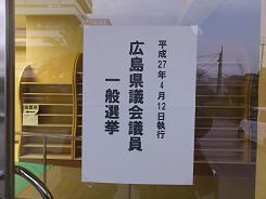 SENKYO.JPG