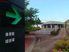 kouchi3.JPG
