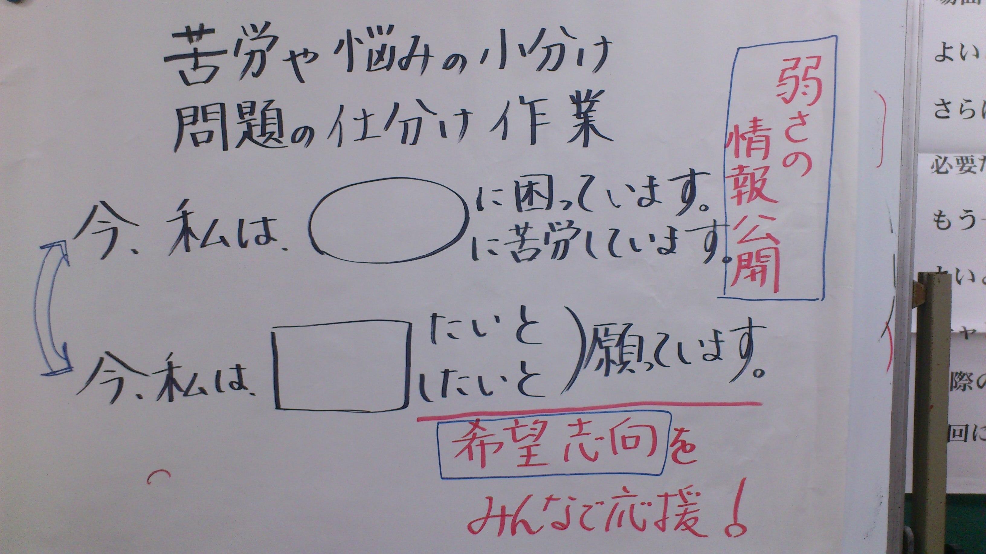 syougaisya.JPG