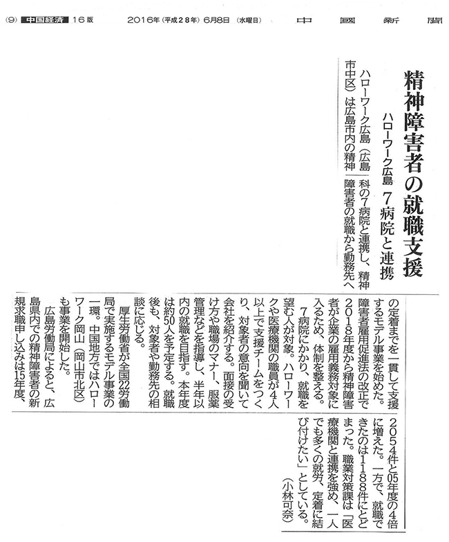 20160613-3.jpg