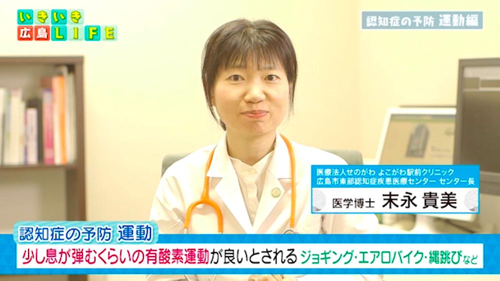 「RCCテレビ「天谷宗一郎&森﨑浩司 いきいき広島LIFE」最新テーマ